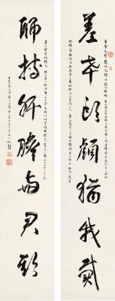 莫纪彭(1885-1972)草书七言联