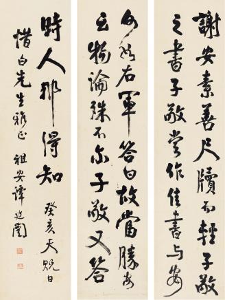 谭延闿(1880-1930)行书临《书谱》三屏
