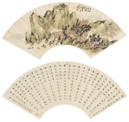 蒲华(1839-1911)红树青山