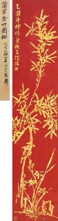 蒲华(1839-1911)金竹图