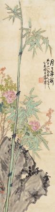 蒲华(1839-1911)月月平安