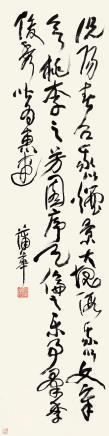 蒲华(1839-1911)草书李白文