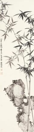 余绍宋(1882-1949)竹石图