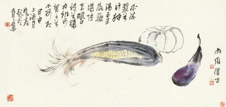 唐云(1910-1993)蔬菜图