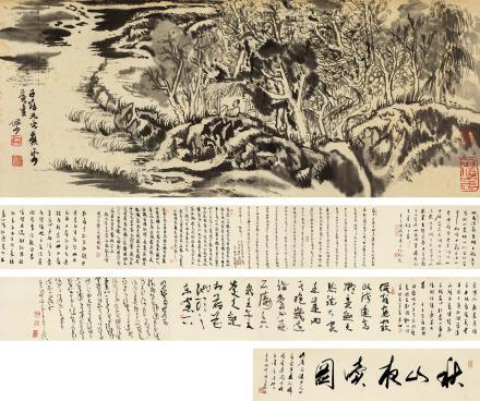 陆俨少(1909-1993)秋山夜读图