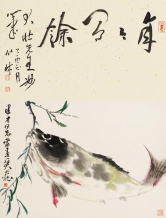 张大壮(1903-1980)年年有鱼