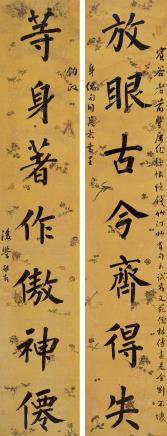 顾莼(1765-1832)楷书七言联