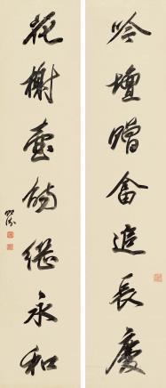 汤贻汾(1778-1853)行书七言联
