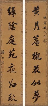 潘祖荫(1830-1890)行书七言联