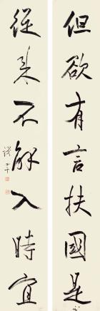 钱罕(1882-1950)行书七言联