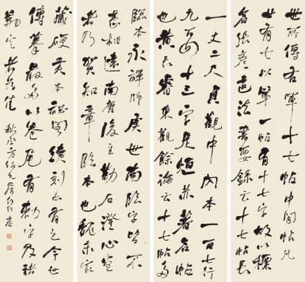 何绍基(1799-1873)行书四屏