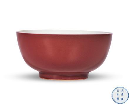 清雍正祭紅墩式碗