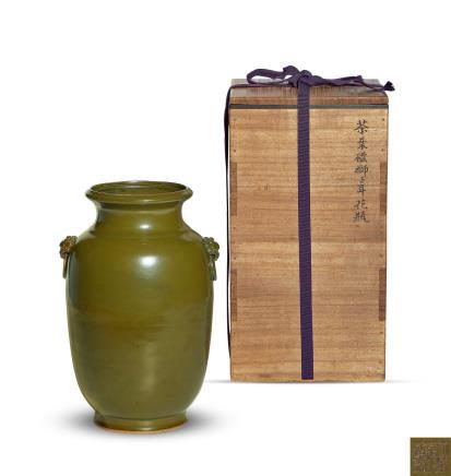 清茶葉末釉雙獅耳盤口瓶