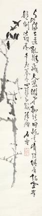 石鲁(1919-1982)夕阳古道乱鸦飞