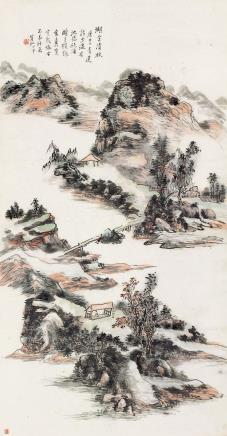 黄宾虹(1865-1955)湖舍清秋