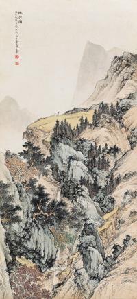陈少梅(1909-1954)徵聘图