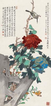 于非闇(1889-1959)牡丹富贵图