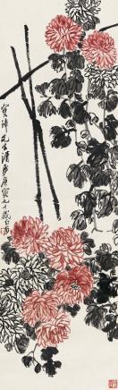 齐白石(1864-1957)秋菊
