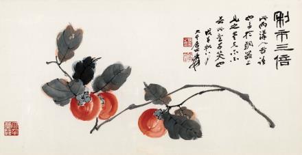 张大千(1899-1983) , 利市三倍