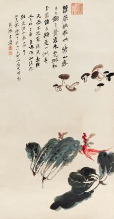 张大千(1899-1983)  山厨清味