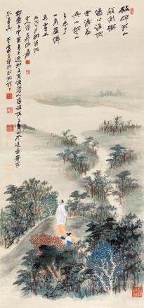 张大千(1899-1983)  情寄山河