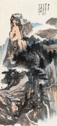 张大千(1899-1983)  南山之颂