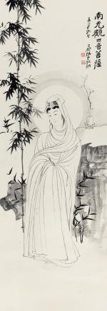 张大千(1899-1983)  南无观世音菩萨