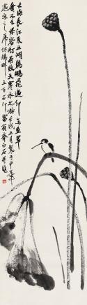 齐白石(1864-1957)莲仁水鸟