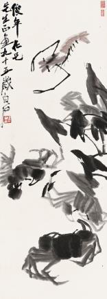 齐白石(1864-1957)虾蟹图