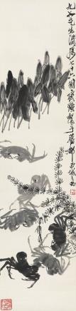 齐白石(1864-1957)池塘清趣