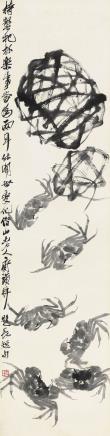 齐白石(1864-1957)群蟹图
