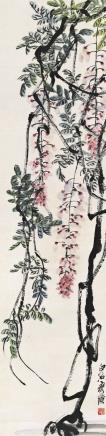 齐白石(1864-1957)藤萝