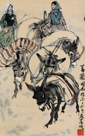 黄胄(1925-1997)  运粮图