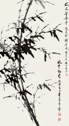 董寿平(1904-1997)  风竹