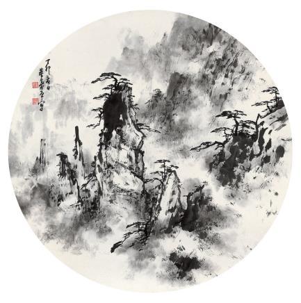 董寿平(1904-1997)  黄山