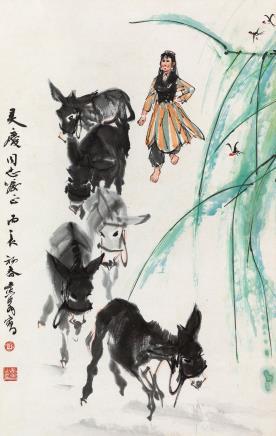 黄胄(1925-1997)  放牧图