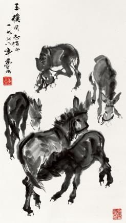 黄胄(1925-1997)  群驴