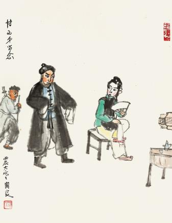 关良(1900-1986)  戏剧人物