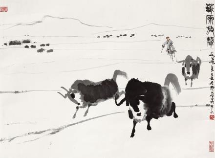 吴作人(1908-1997)  藏原放牦