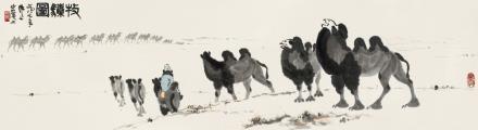 吴作人(1908-1997)  牧驼图