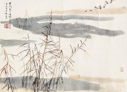 何海霞(1908-1998)平沙飞雁