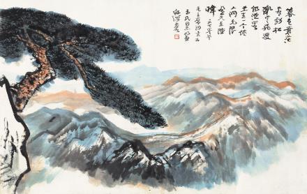 何海霞(1908-1998)  暮色苍茫看劲松
