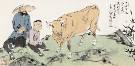 范曾(b.1938)大黄牛