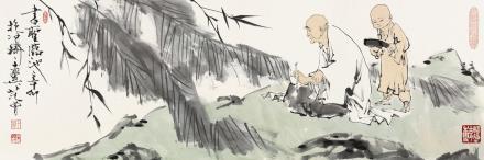 范曾(b.1938)书圣临池