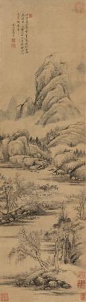 恽寿平(1633-1690)春山烟云图