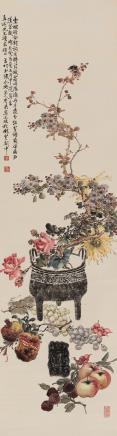 陈旧村(1898-1958)清供图