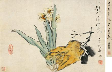 虚谷(1823-1896)清供