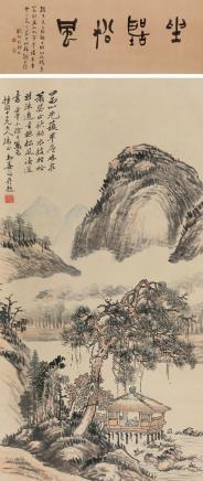 姜筠(1847-1919)坐听山风图