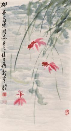 徐孝穆  金鱼