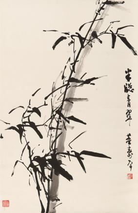 董寿平(款)  半窗青翠